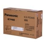 松下KX-PDM9 硒鼓/松下