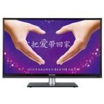 乐华LED32C630L 平板电视/乐华