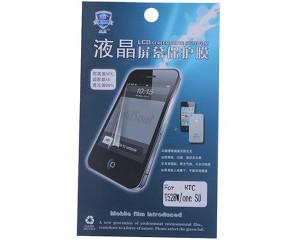 鑫盾V6700 高清透超耐磨手机贴膜图片