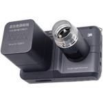 艾尼提视屏数码显微镜3R-MSV500