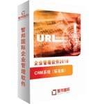 智邦国际 CRM系统(标准版) 客户管理软件/智邦国际