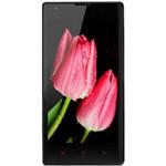 小米红米 MTK四核版(4GB/移动3G)