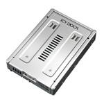 艾西达克MB982SP-1S 移动硬盘盒/艾西达克