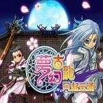 网络游戏 《梦幻古龙-风起云涌》 游戏软件/网络游戏