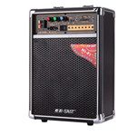 先科SP-9006 音响/先科