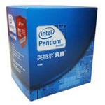 Intel 奔腾 G2010(盒) CPU/Intel