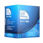 Intel 奔腾 G2120(盒) CPU/Intel