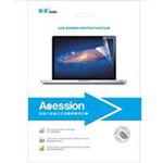 嘉速Yoga13 屏幕保护膜/贴膜(高透) 笔记本配件/嘉速