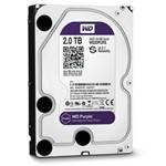 西部数据WD20PURX 紫盘 2TB 硬盘/西部数据