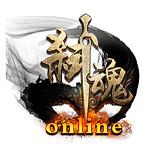 网络游戏《弑魂OL》 游戏软件/网络游戏