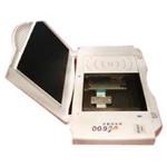 虹光A620(二合一) 身份证阅读器/虹光
