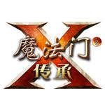 PC游戏《魔法门10:传承》 游戏软件/PC游戏