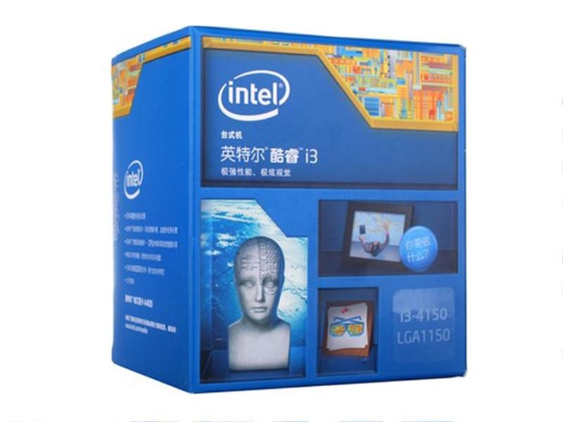 英特尔酷睿i3 4150