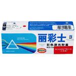 丽彩士RCXC105CTR-M 碳粉/丽彩士