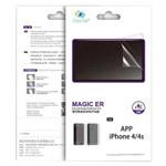 邦克仕苹果iPhone4/4S ER星空套装系列贴膜 手机配件/邦克仕