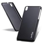 奇克摩克 HTC Desire 816耀彩系列手机保护壳 手机配件/奇克摩克