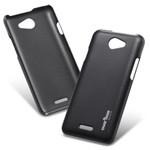 奇克摩克 HTC新渴望5系耀彩系列手机壳保护套 手机配件/奇克摩克