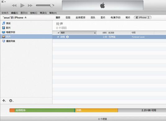 苹果手机5s铃声设置_苹果5s怎么设置铃声?