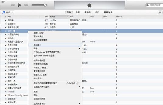【苹果手机怎么下载铃声?】-天极问答