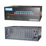 昌德讯CDX8000 TP848(4外线,40分机) 电话交换机/昌德讯