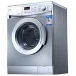 格兰仕XQG70-A512V 洗衣机/格兰仕