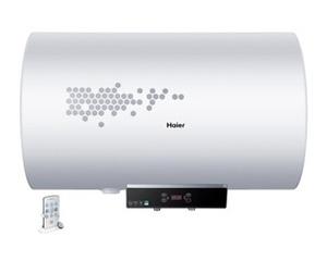 海尔EC8002-D