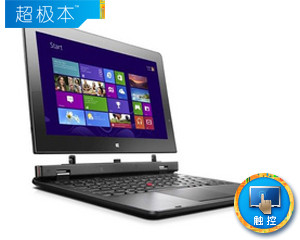 ThinkPad Helix(20CGA01PCD)