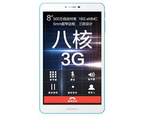 Colorfly G808(16GB/3G版)