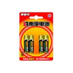南孚 电池7号(AAA)碱性电池4只挂卡装 数码配件/南孚