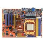梅捷 SY-N8+ V2.0 主板/梅捷