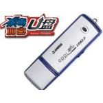 台电 酷闪 钛金(2GB) U盘/台电