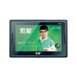 索爱 V-33(4GB) MP4播放器/索爱
