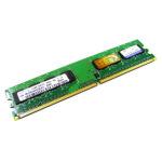 三星 金条256MB DDRII400(服务器) 服务器内存/三星