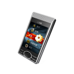 酷比魔方 CUBE S300(1GB) MP4播放器/酷比魔方
