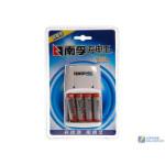 南孚 NFCK0209(附4粒5号1600mA电池) 数码配件/南孚