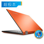 联想Yoga3 11-5Y10(D)日光橙