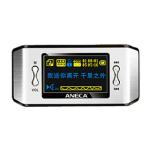 安耐克 C-12(1GB) MP3播放器/安耐克