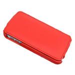 蓝盛 lention iPhone4/4S尊尚翻盖真皮保护套 手机配件/蓝盛