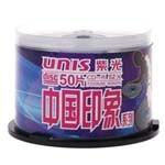 清�A紫光中��印象系列CD-R 52速 700M(50片桶�b) �P片/清�A紫光