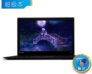ThinkPad New X1 Carbon(2015版)