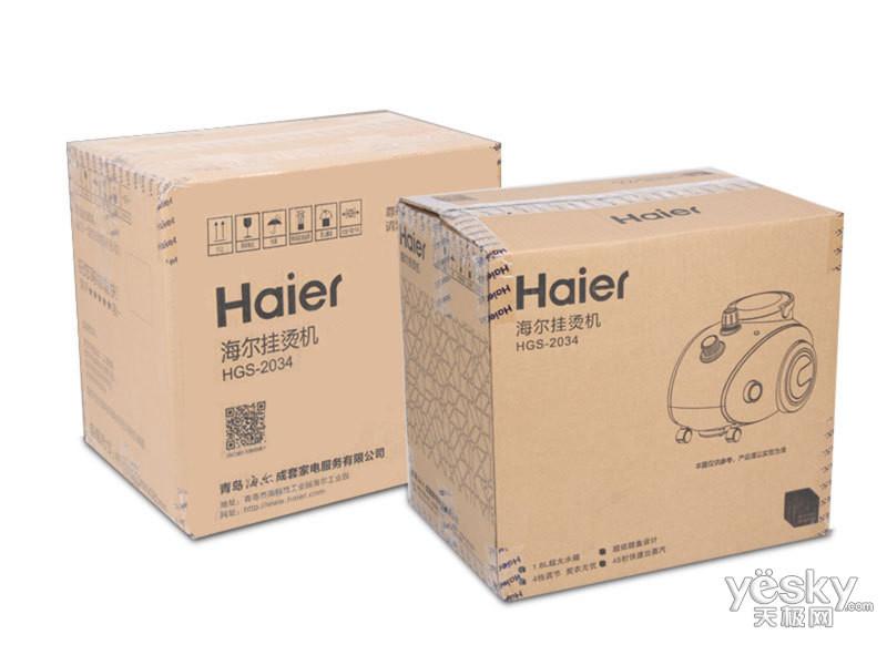 海尔HGS-2034