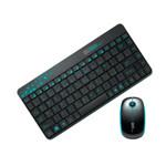 富德9800无线静音键鼠套装 键鼠套装/富德