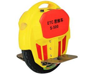 思维车ETC-S500(黄色)