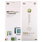 酷奇海鲅V5s-R2纳米银抗菌键盘贴膜(BF001) 笔记本配件/酷奇