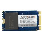 精影240GB黑钻SSD NGFF 固态硬盘/精影
