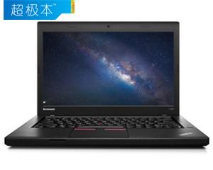 ThinkPad L450 20DSA078CD