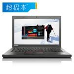 ThinkPad T450(20BVA01KCD) 超极本/ThinkPad