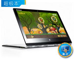 联想Yoga 3 Pro-5Y71(薄荷绿)