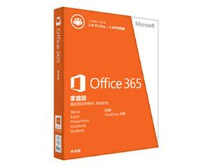微软Office 365家庭版(一年订阅-多国语言版(仅密钥卡,需候配送))图片