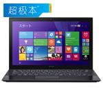 VAIO Pro 13 mk2 超极本/VAIO